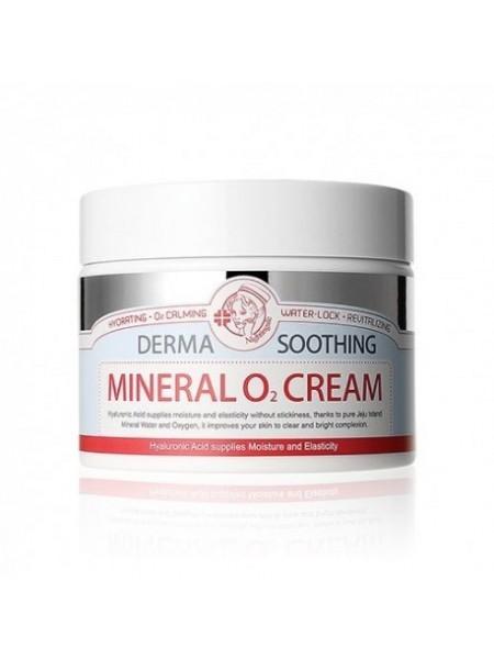 NIGHTINGALE Derma Soothing Mineral O2 Cream Успокаивающий кислородный крем