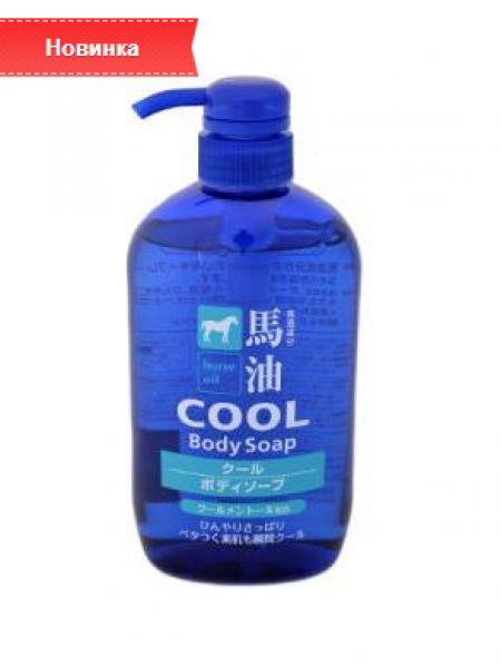 Kumano Cosmetics Horse Oil гель для душа с лошадиным маслом и бодрящим охлаждающим эффектом ментола