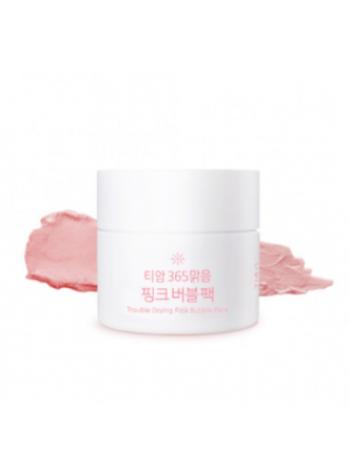 TIAM Trouble Drying Pink Bubble Pack Розовая маска для лица кислородная