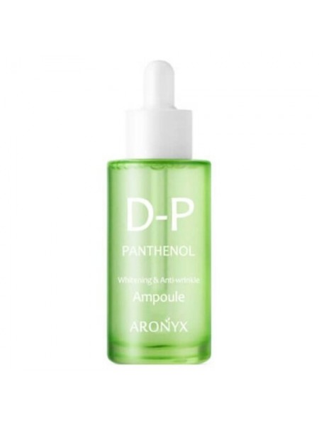 Сыворотка с пантенолом ARONYX D-Panthenol Ampoule, 50мл