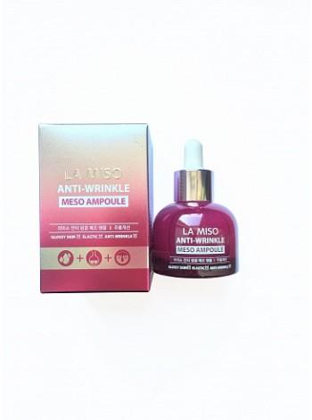 Антивозрастная мезо сыворотка La Miso Anti-Wrinkle Meso Ampoule