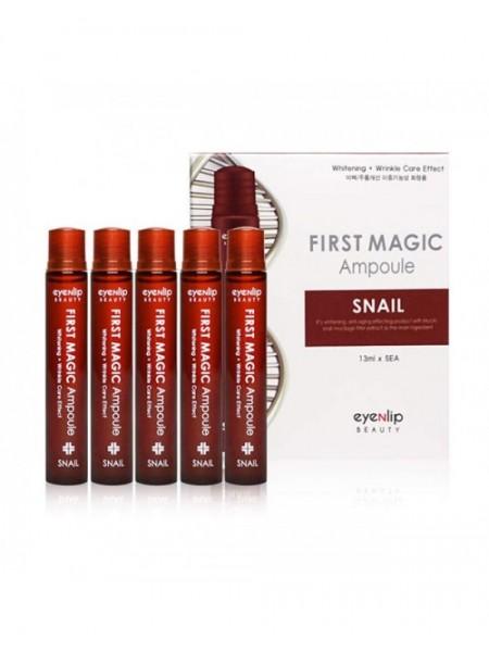 Eyenlip First Magic Ampoule Snail Ампулы для лица с улиточным экстрактом 13мл*5