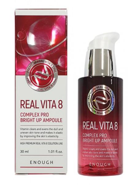 Сыворотка с витаминами для сияния кожи ENOUGH Real Vita 8 Complex Pro Bright Up Ampoule