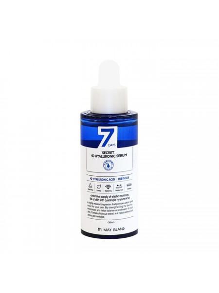 Сыворотка с 4 видами гиалуроновой кислотыMAY ISLAND 7 Days Secret 4D Hyaluronic Serum