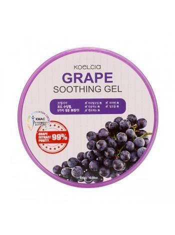 Успокаивающий гель с экстрактом винограда Koelcia Grape Soothing Gel