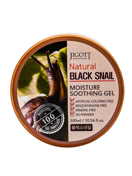 Увлажняющий успокаивающий гель  с экстрактом муцина черной улитки Jigott Natural Black Snail Moisture Soothing Gel