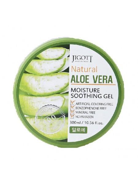 Увлажняющий гель с Алоэ Вера Jigott Natural Aloe Vera Moisture Soothing Gel