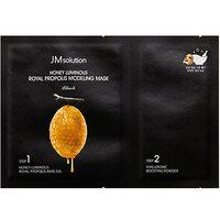 Моделирующая маска с прополисом JMsolution Honey Luminous Royal Propolis Modeling Mask Black, 55г