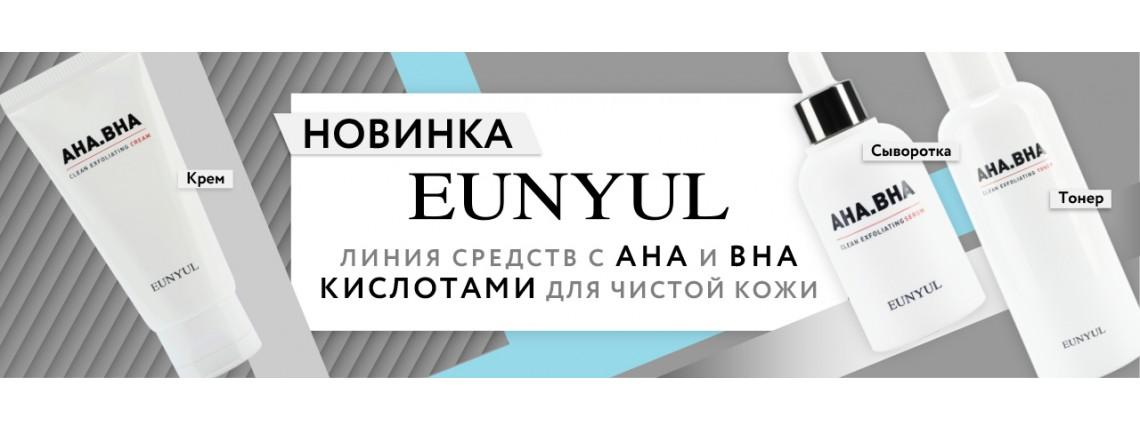 Косметика с кислотами от Eunyul