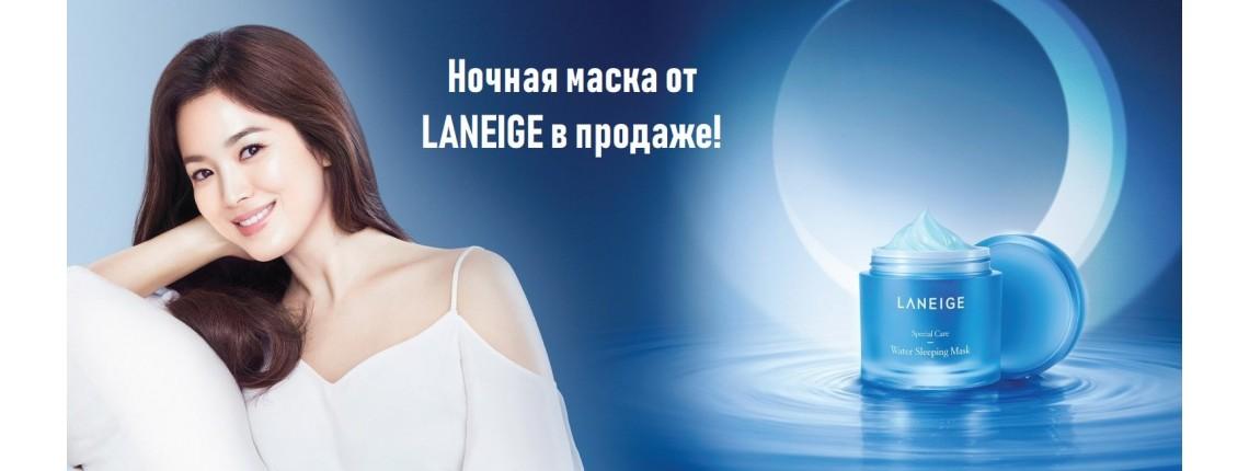 Ночная маска от Laneige в продаже!