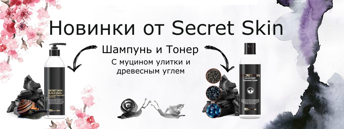 """""""Черные"""" новинки от Secret Skin !"""