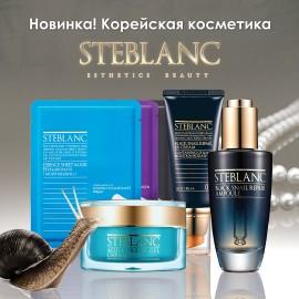 Новинка корейская косметика Steblanc