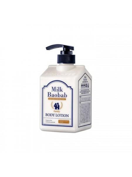 Лосьон для тела Milk Baobab Family Body Lotion 500мл