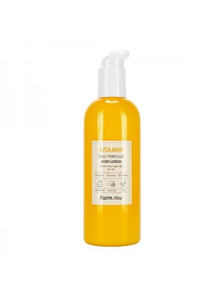 Лосьон для тела с витаминами FarmStay Vitamin Daily Perfume Body Lotion