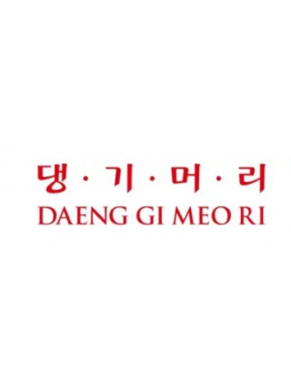 Daeng Gi Meo Ri