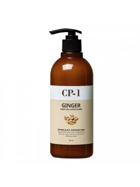 Esthetic House Кондиционер для волос имбирный - Ginger purifying conditioner, 500мл