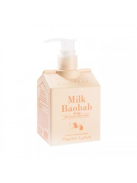 Детский лосьон-присыпка для тела Milk Baobab Baby Powder Lotion