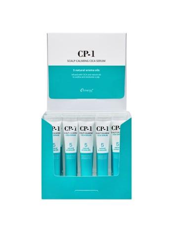 Успокаивающая сыворотка с центеллой для кожи головы, 20 шт. ESTHETIC HOUSE CP-1 Scalp Calming Cica Serum