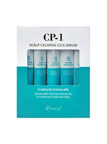 Успокаивающая сыворотка с центеллой для кожи головы Esthetic House CP-1 Scalp calming cica serum, 5штх20 мл