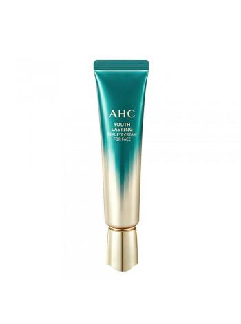 Омолаживающий крем для век с 9 видами коллагена  и пептидами AHC Youth Lasting Real Eye Cream