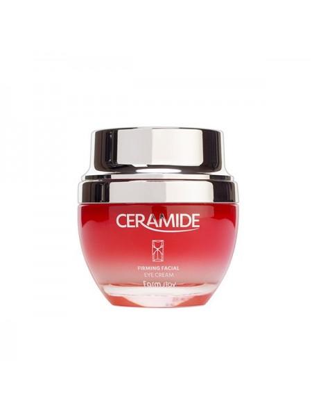 Крем для зоны вокруг глаз с керамидами FarmStay Ceramide Firming Facial Eye Cream