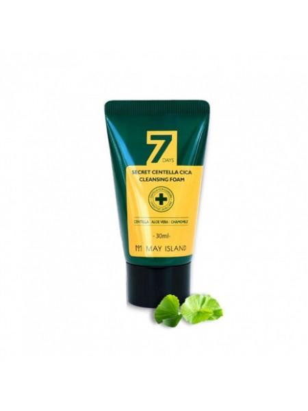 Пенка для проблемной кожи May Island 7 Days Secret Centella Cica Cleansing Foam Mini Size 30ml