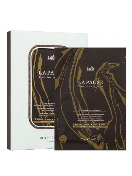 Набор масок для лица Lador La-Pause Hydra Skin SPA Mask 25гр*5шт