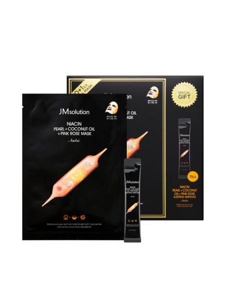 Набор  для сияния кожи 11 тканевых масок+11 ночных ампул JMsolution