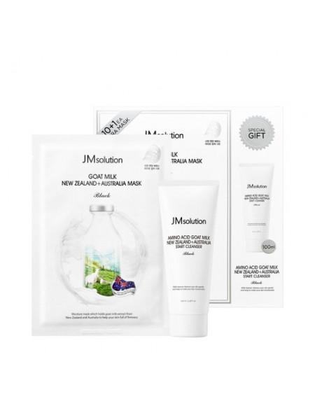 Набор для лица с козьим молоком из 11 тканевых масок и пенки JMsolution Goat milk New Zealand +Australia Mask
