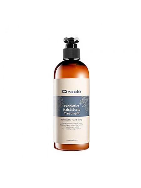 Маска для волос и кожи головы с пробиотиками Ciracle Probiotics Hair & Scalp Treatment 500мл