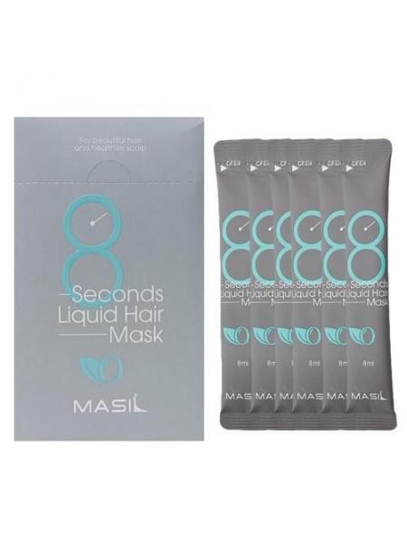 Маска в саше для объема волос Masil 8 Seconds liquid hair mask, 8мл*20шт