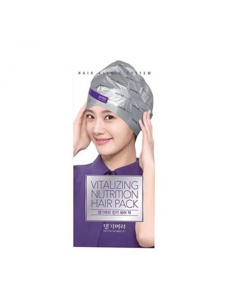 Восстанавливающая маска-шапка для волос DAENG GI MEO RI Vitalizing Nutrition Hair Pack With Hair Cap 35гр