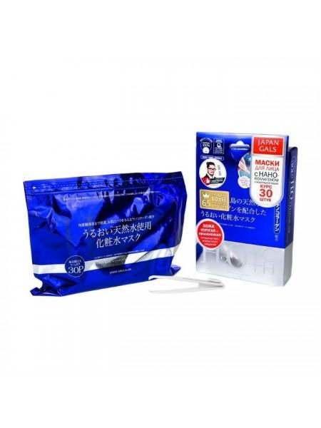 Набор тканевых масок с водородной водой и нано-коллагеном Japan Gals Masks hydrogen water and nano-collage, 30шт