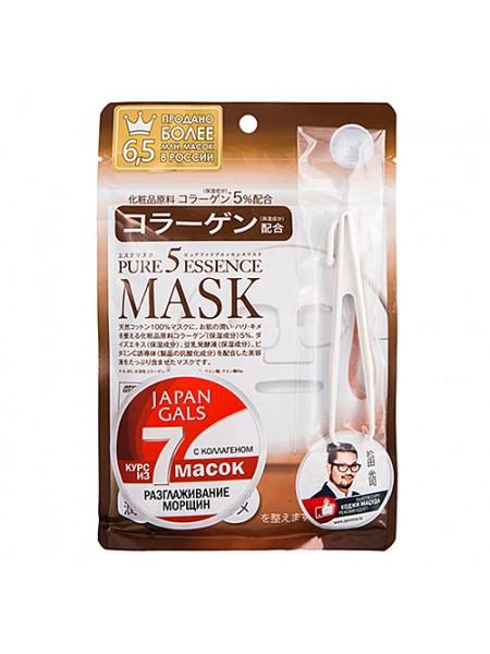 Набор масок с коллагеном 7 шт. JAPAN GALS Pure 5 Essence Mask Collagen