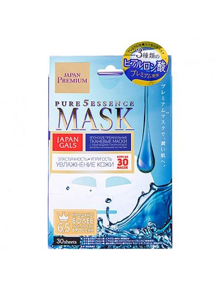 Набор масок с гиалуроновой кислотой 30 шт. JAPAN GALS Pure 5 Essence Mask Hyaluronic Acid 30 pcs