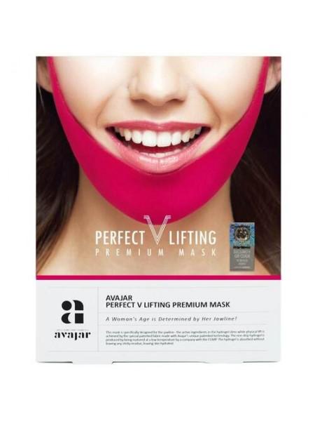 Avajar Маска для лица лифтинговая - Perfect V lifting premium mask, 5шт(упаковка)