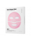 Набор лифтинг-масок для лица с коллагеном Meditime Real collagen mask, 4шт*26г