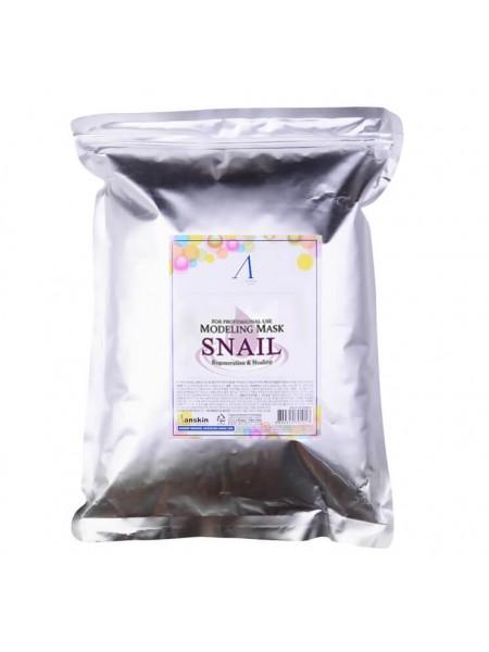 Альгинатная маска с муцином улитки (пакет) Anskin Snail Modeling Mask / 1kg