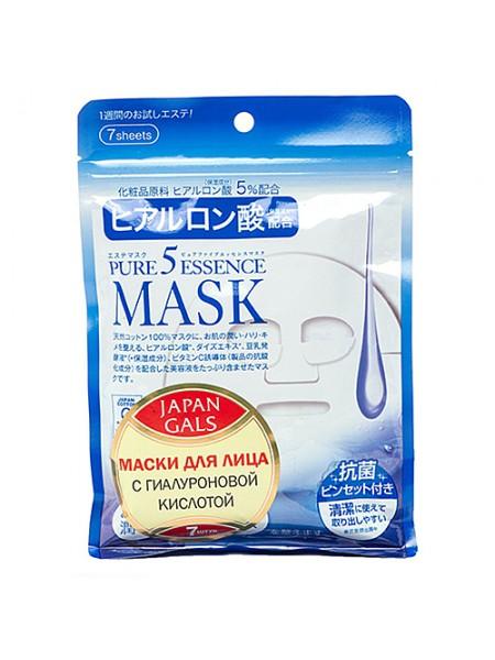 Маска с гиалуроновой кислотой Japan Gals  Hyaluronic acid mask