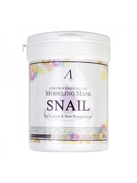 Альгинатная маска с муцином улитки (банка) Anskin Snail Modeling Mask/ container 240гр