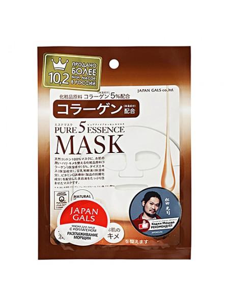 Тканевая маска с коллагеном Japan Gals Collagen mask, 30мл