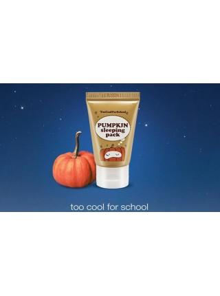 Энзимная ночная маска с тыквой и керамидами Too Cool For School Pumpkin Sleeping Pack, 100мл