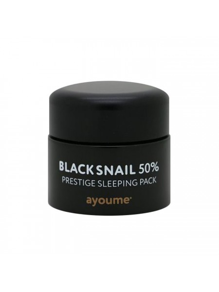 Ночная маска с муцином черной улитки AYOUME BLACK SNAIL PRESTIGE SLEEPING PACK 50ml