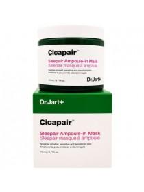 Dr.Jart+  Ночная маска с центеллой - Cicapair sleepair ampoule-in mask