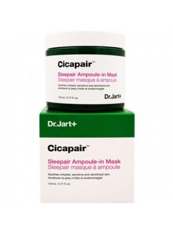 Dr.Jart+ Восстанавливающая ночная  маска с центеллой - Cicapair sleepair ampoule-in mask