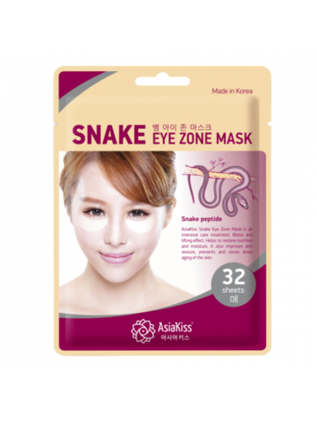 Патчи для области под глазами AsiaKiss Snake Eye Zone Mask со змеиным ядом / 32 шт.
