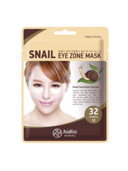 Патчи для области под глазами AsiaKiss Snail Eye Zone Mask с экстрактом слизи улитки / 32 шт.