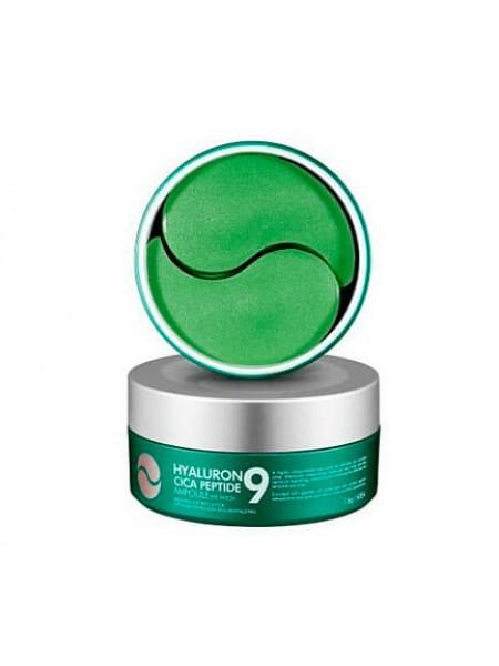 Успокаивающие гидрогелевые патчи с пептидами Medi-Peel Hyaluron Cica Peptide 9 Ampoule Eye Patch, 60шт