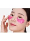 Гидрогелевые патчи с экстрактом розы и пептидами Medi-Peel Hyaluron Rose Peptide 9 Ampoule Eye Patch, 60шт