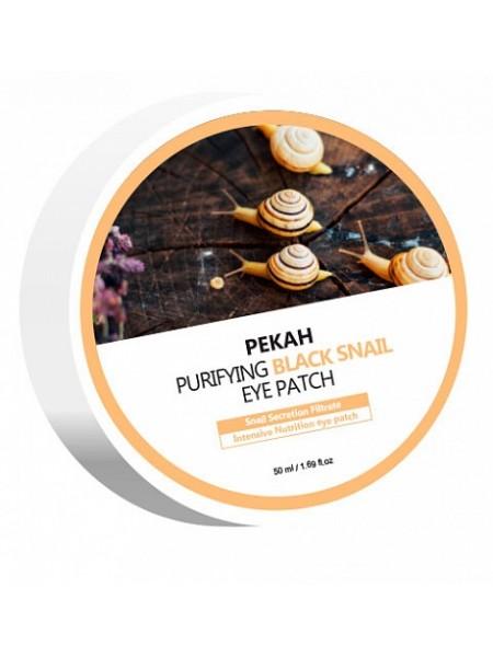 Омолаживающие патчи для глаз с муцином черной улитки Pekah Purifying Black Snail Eye Patch